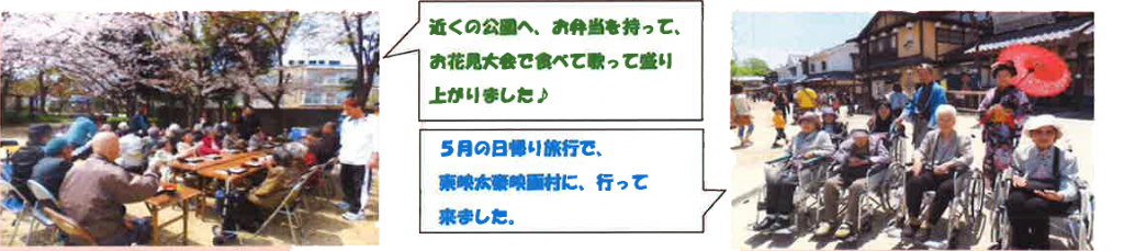 DSyuyu01
