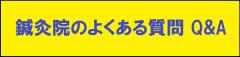banner_hhari-qa